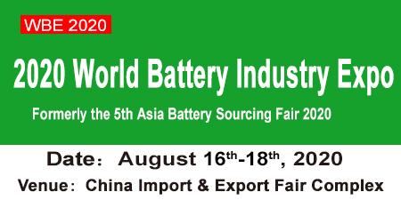 world_battery_expo 450x225